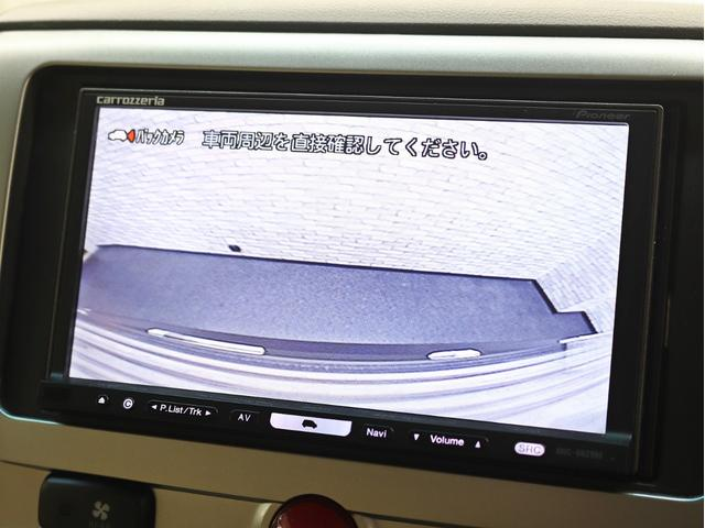 G パワーパッケージ 1オーナー 両側電動パワーS KADDISエアロボンネット 4インチリフトアップ JAOSオーバーフェンダー 16インチ新品アルミホイール LEDイカリングヘッドライト 8人乗り 4WD(27枚目)