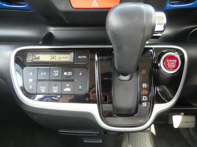 「ホンダ」「N-BOXカスタム」「コンパクトカー」「千葉県」の中古車18