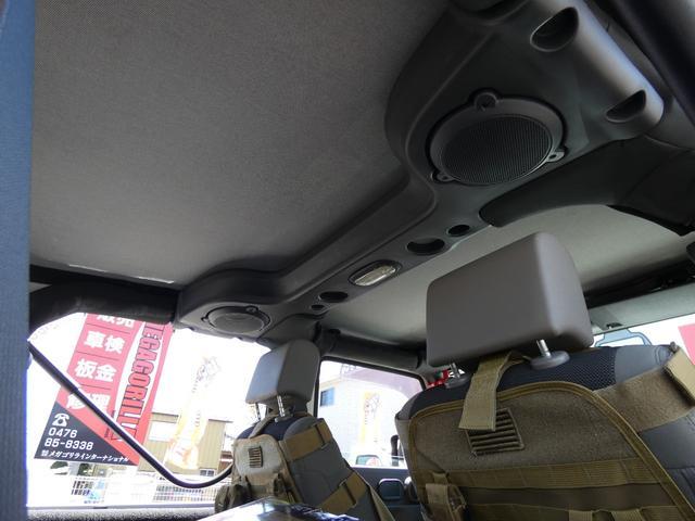 「その他」「クライスラージープ ラングラー」「SUV・クロカン」「千葉県」の中古車21