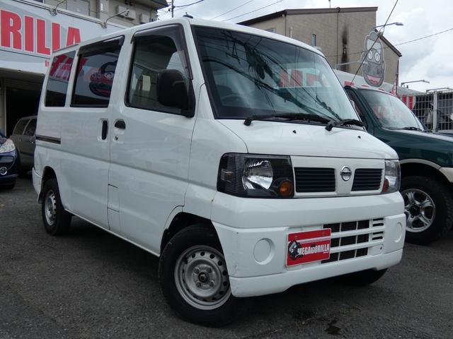 「日産」「クリッパーバン」「軽自動車」「千葉県」の中古車4