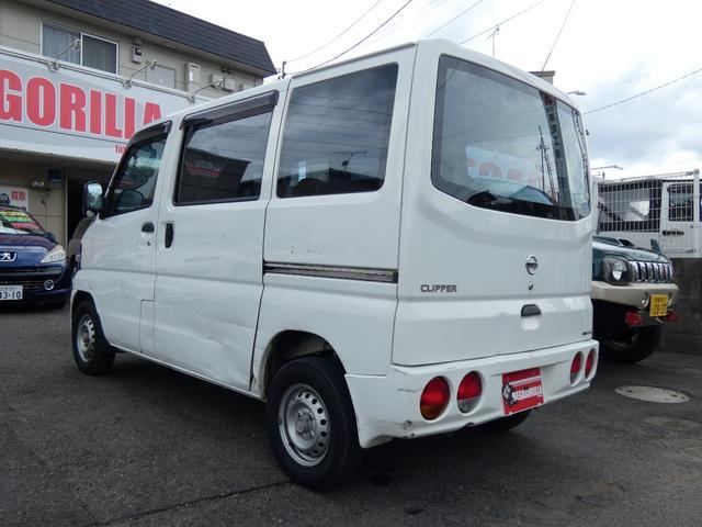 「日産」「クリッパーバン」「軽自動車」「千葉県」の中古車9