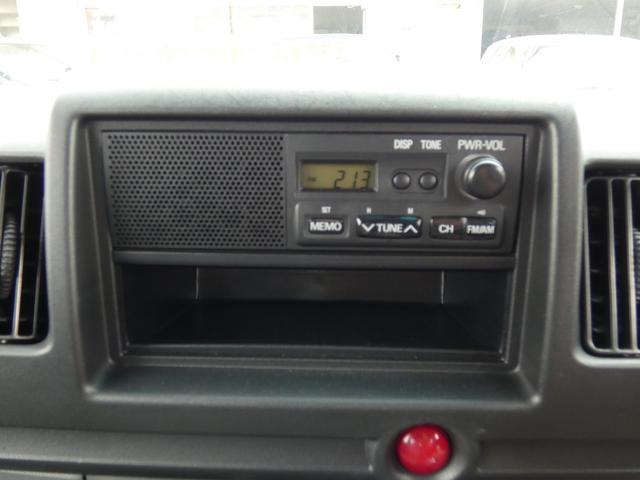 「日産」「クリッパーバン」「軽自動車」「千葉県」の中古車17