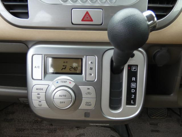 「スズキ」「MRワゴン」「コンパクトカー」「千葉県」の中古車15