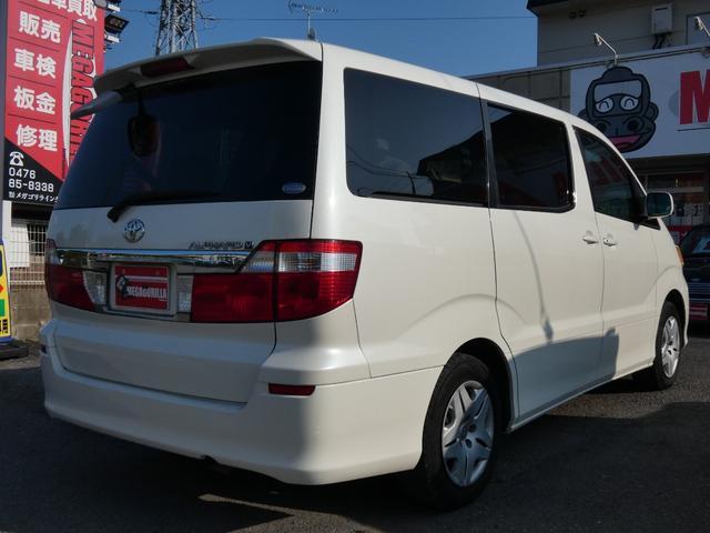 「トヨタ」「アルファード」「ミニバン・ワンボックス」「千葉県」の中古車7