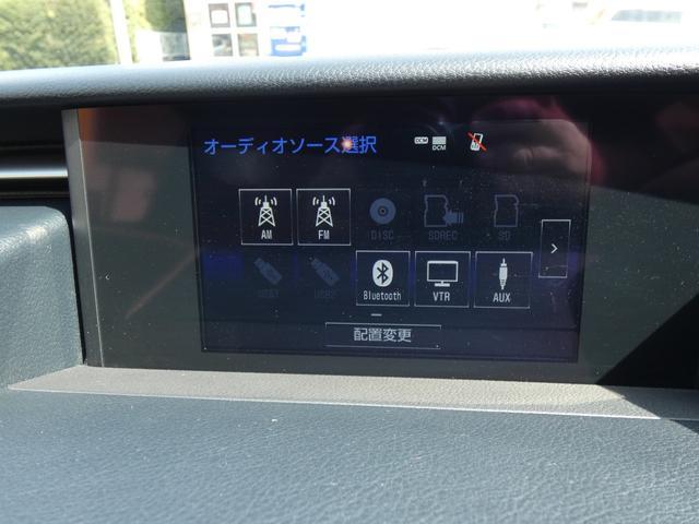 「レクサス」「RC F」「クーペ」「千葉県」の中古車19