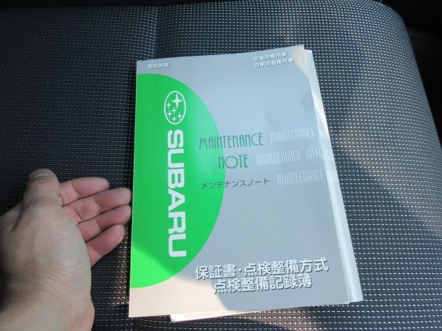 スバル レガシィB4 2.0GT HDDナビ・ETC付