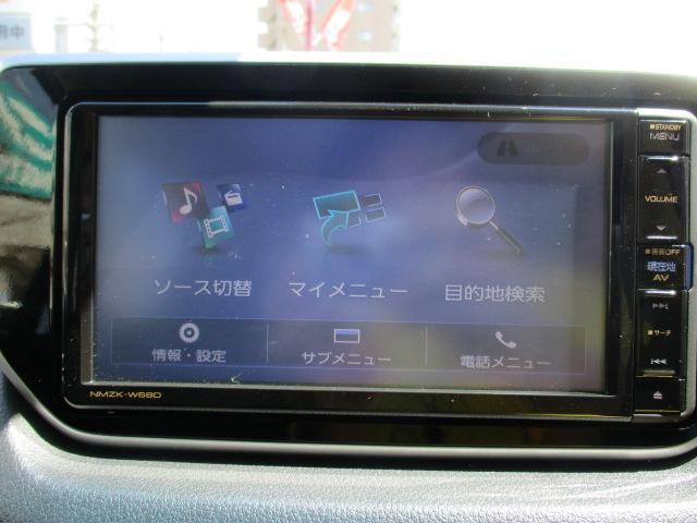 カスタム RS ハイパーリミテッドSAIII ナビ・ETC付(3枚目)