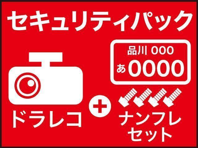 デラックスSAIII リースアップ車両(37枚目)