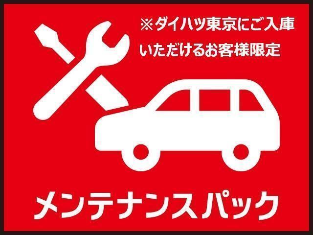 デラックスSAIII リースアップ車両(42枚目)