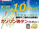 スズキ ワゴンR FX 純正CD エネチャージ キーレス