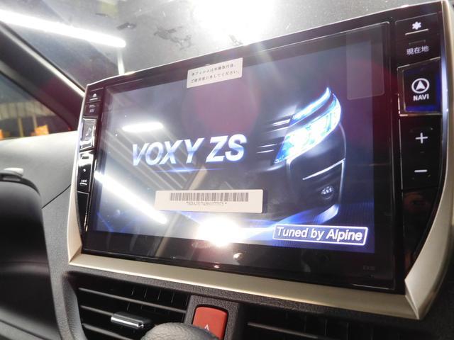 トヨタ ヴォクシー ZS煌II アルパイン10型ナビ フリップダウン モデリスタ