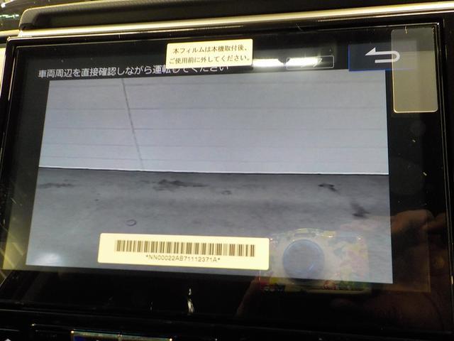 e:HEVスパーダ G・EX ホンダセンシング(40枚目)