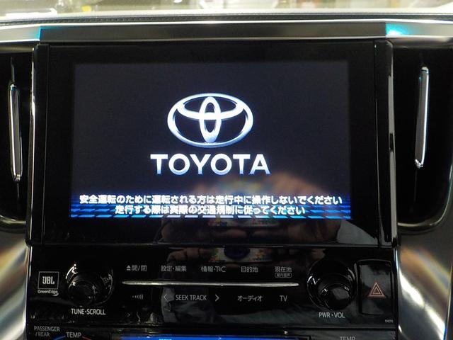 ZR Gエディション 純正JBL付SDナビ 両側パワスラ(5枚目)