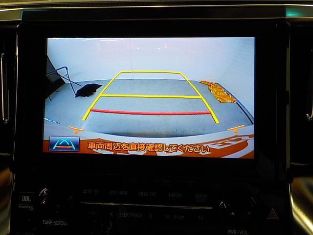 ZR Gエディション 純正JBL付SDナビ 両側パワスラ(6枚目)
