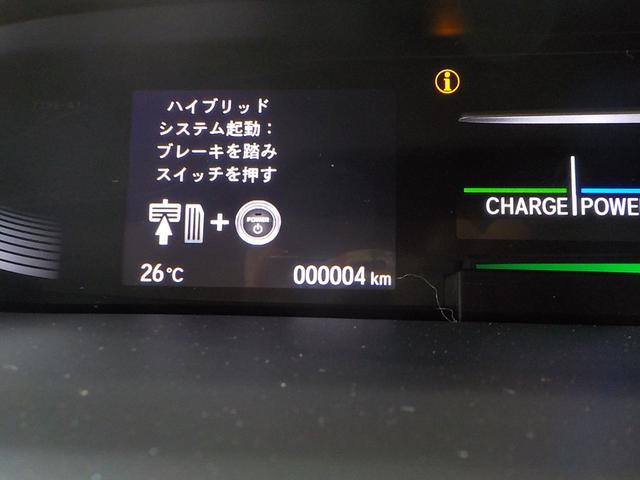 e:HEVスパーダ G・EX ホンダセンシング(24枚目)