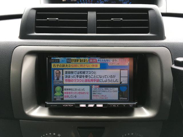 「トヨタ」「bB」「ミニバン・ワンボックス」「千葉県」の中古車14