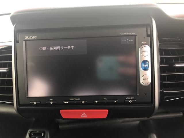 G SSパッケージ TV ナビ 軽自動車 ブラック(16枚目)