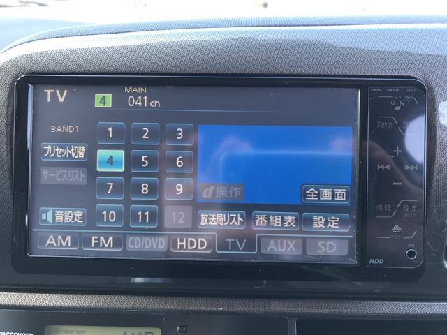 「トヨタ」「ウィッシュ」「ミニバン・ワンボックス」「千葉県」の中古車14