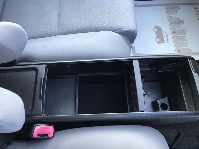 「トヨタ」「ウィッシュ」「ミニバン・ワンボックス」「千葉県」の中古車21