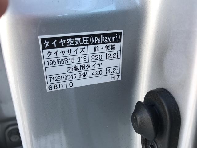 「トヨタ」「ウィッシュ」「ミニバン・ワンボックス」「千葉県」の中古車24