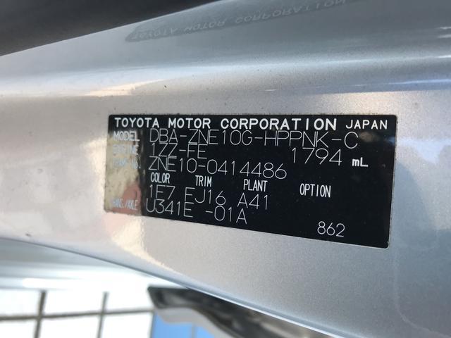 「トヨタ」「ウィッシュ」「ミニバン・ワンボックス」「千葉県」の中古車37