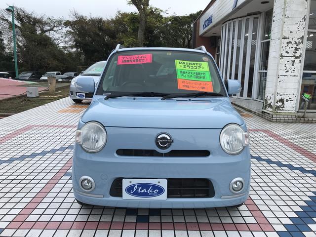 「ダイハツ」「ミラココア」「軽自動車」「千葉県」の中古車8