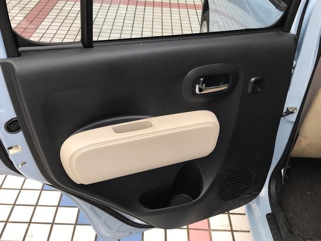 「ダイハツ」「ミラココア」「軽自動車」「千葉県」の中古車26