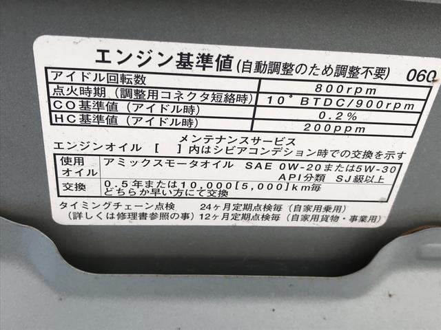 「ダイハツ」「ミラココア」「軽自動車」「千葉県」の中古車39