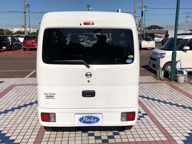「日産」「NV100クリッパー」「軽自動車」「千葉県」の中古車6