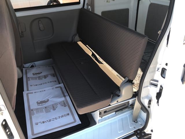 「日産」「NV100クリッパー」「軽自動車」「千葉県」の中古車18