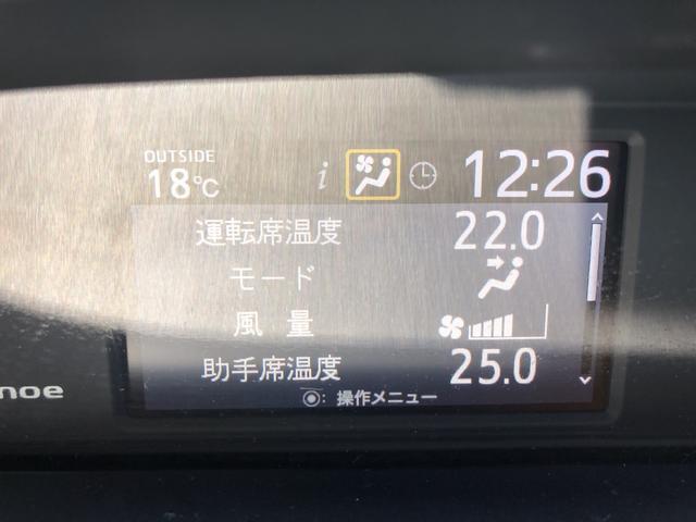 ★人気車が続々入荷中 イタコ自販は安心の指定工場完備・60分車検対応☆全車オイル交換6回無料★