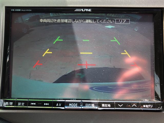 スマートセレクション ファインスタイル ナビ TV Bカメラ(13枚目)
