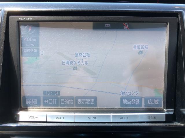 アエラス ナビ TV Bカメラ 18インチAW Sキー(11枚目)