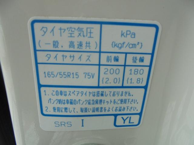 G ターボSSブラックスタイルパッケージ 純正ナビ 地デジ バックモニター 両側電動スライドドア(20枚目)