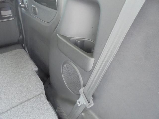 G ターボSSブラックスタイルパッケージ 純正ナビ 地デジ バックモニター 両側電動スライドドア(25枚目)