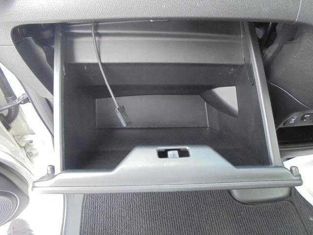 G ターボSSブラックスタイルパッケージ 純正ナビ 地デジ バックモニター 両側電動スライドドア(31枚目)