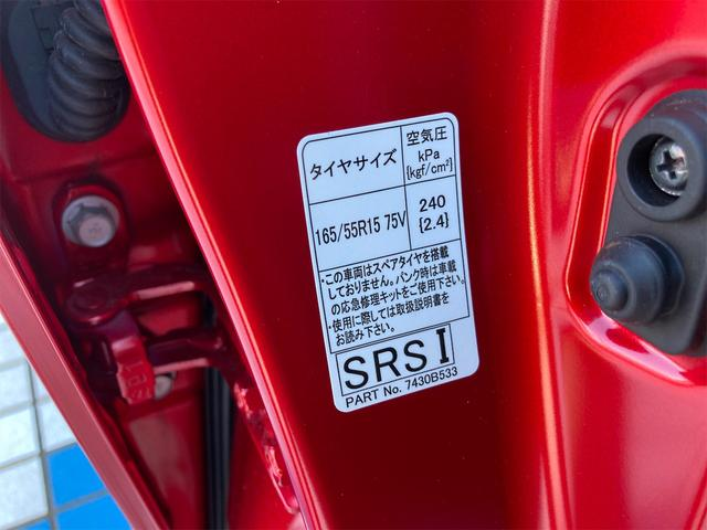 T 社外ナビ 全方位モニター ターボ 純正AW スマートキー ABS(20枚目)