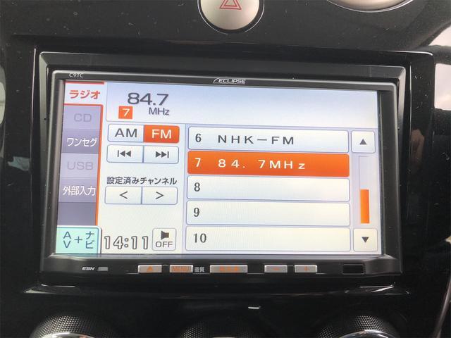 C 純正ナビ TV スマートキー ABS WエアB フル装備(18枚目)