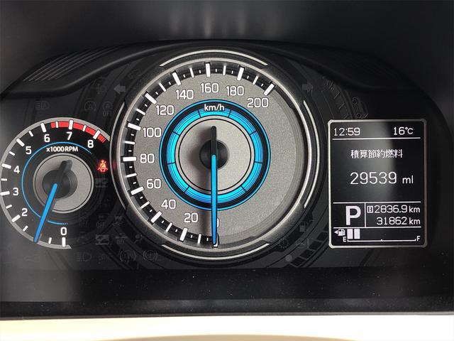 ハイブリッドMZ 全方位モニターカメラパッケージ装着車 純正8インチナビ フルセグTV ETC 純正16インチAW LEDライト Sキー Pスタート(18枚目)