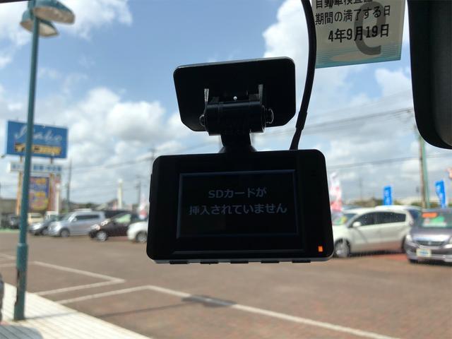ハイブリッドMZ 全方位モニターカメラパッケージ装着車 純正8インチナビ フルセグTV ETC 純正16インチAW LEDライト Sキー Pスタート(24枚目)