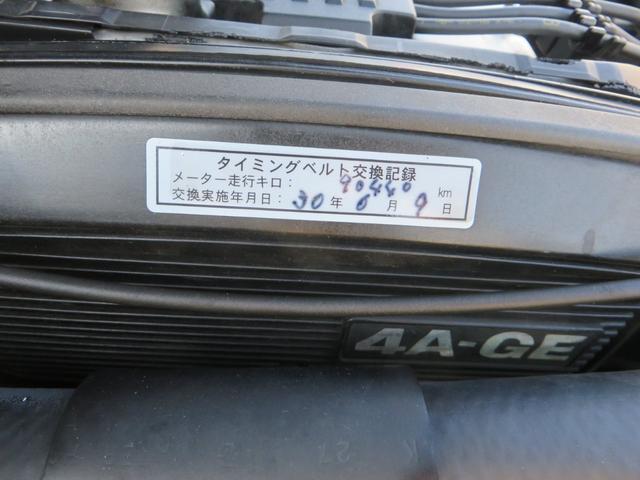 「トヨタ」「スプリンタートレノ」「クーペ」「神奈川県」の中古車74