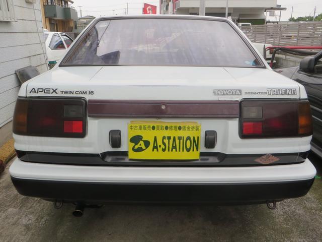「トヨタ」「スプリンタートレノ」「クーペ」「神奈川県」の中古車8