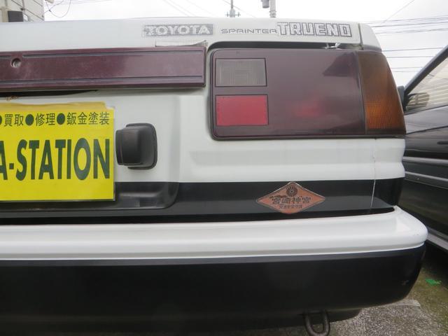 「トヨタ」「スプリンタートレノ」「クーペ」「神奈川県」の中古車25