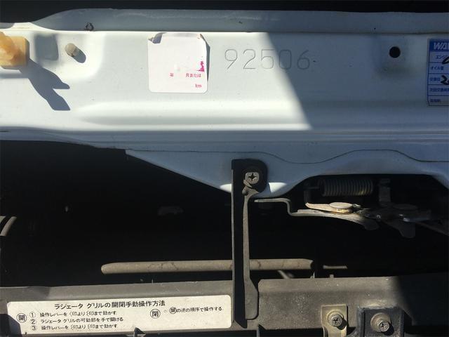 GT APEX 無事故車 ブリッツ車高調 フジツボタコ足デュアルマフラー ボルクTE37V14インチAW クスココントロールアームラテラルロッドタワーバー 燃料タンクデスビダイナモセルTベル交換済み ノーマルルーフ(25枚目)