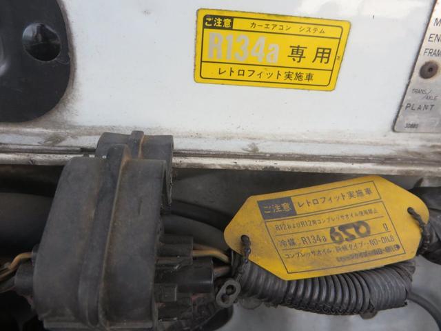 GT APEX R134レトロフィットエアコン  社外マフラー 社外アルミ ノーマルルーフ 内装付き(9枚目)