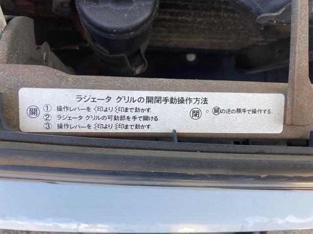 GT APEX R134レトロフィットエアコン  社外マフラー 社外アルミ ノーマルルーフ 内装付き(54枚目)