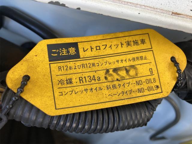 GT APEX R134レトロフィットエアコン  社外マフラー 社外アルミ ノーマルルーフ 内装付き(58枚目)