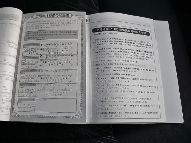 カスタムG-T 禁煙1オーナ 純正ナビ Bカメラ ETC(20枚目)