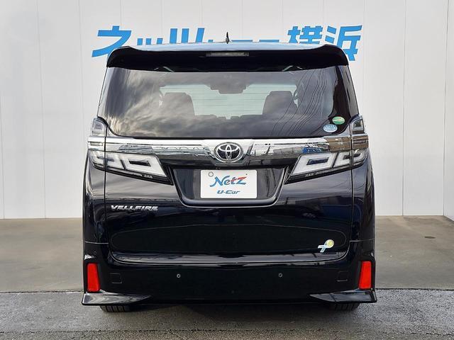 「トヨタ」「ヴェルファイア」「ミニバン・ワンボックス」「神奈川県」の中古車7
