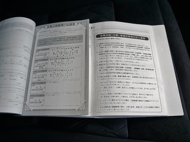「トヨタ」「ヴェルファイア」「ミニバン・ワンボックス」「神奈川県」の中古車20